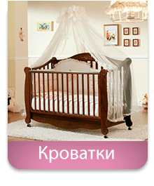 af815d053ae54 Купить детские коляски и товары для новорожденных в интернет ...