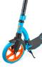 Самокат двухколесный Zycom Easy Ride 230