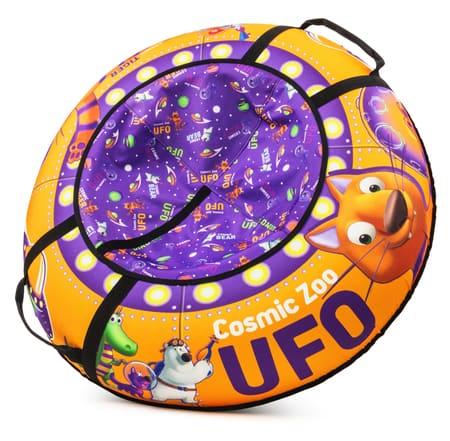Тюбинг Cosmic Zoo UFO